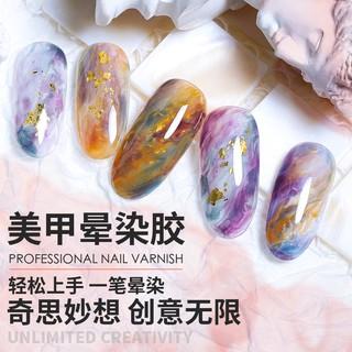 Sơn Gel loang - Top loang HY 15ml thumbnail