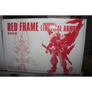 Phụ kiện: Đại kiếm cho gundam Astray red frame PG (Daban)