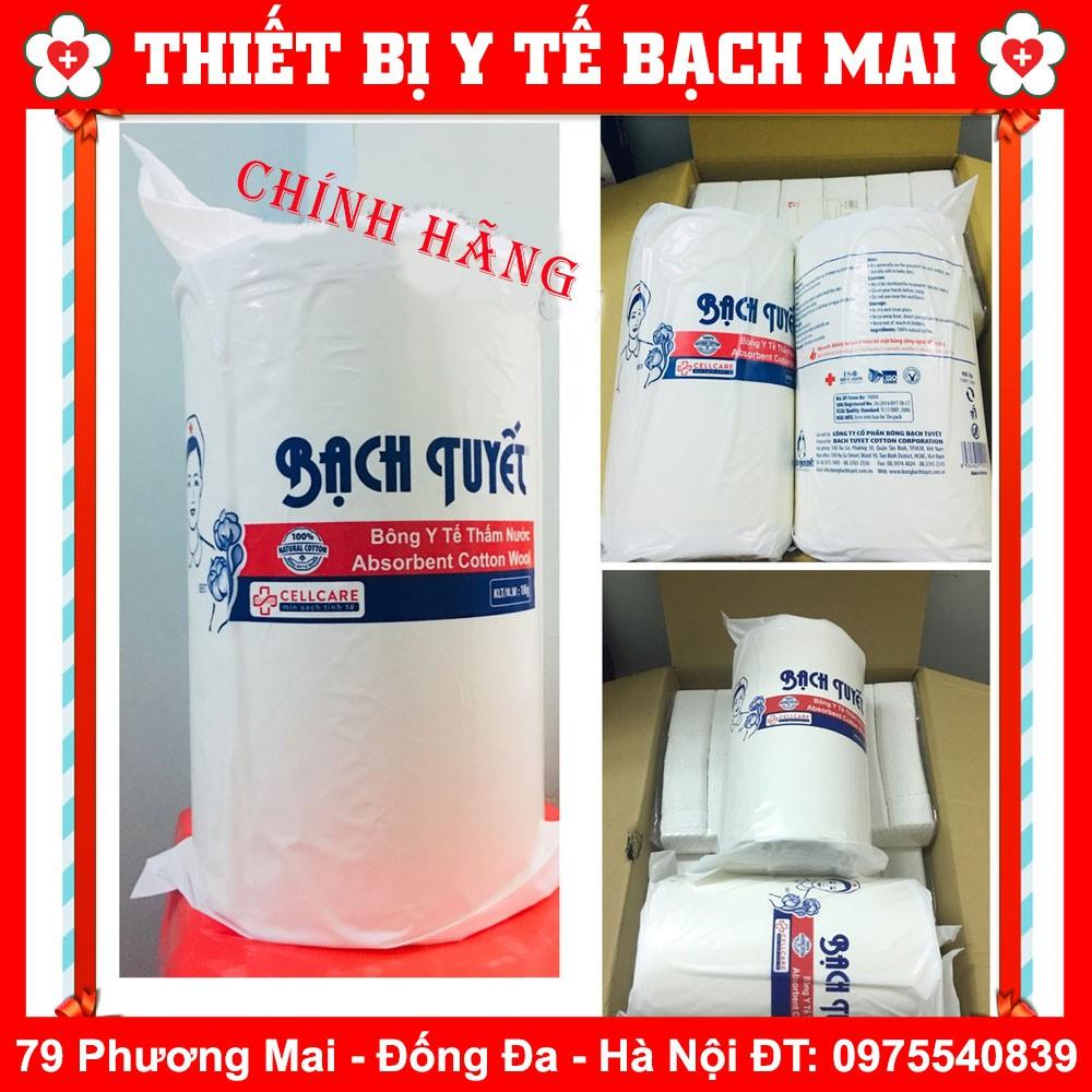 Bông Y Tế Cuộn Loại 1 kg - Bông Bạch Tuyết