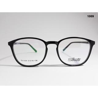 [Ảnh Thật] Gọng kính nhựa Silhoutte, thời trang (đen)