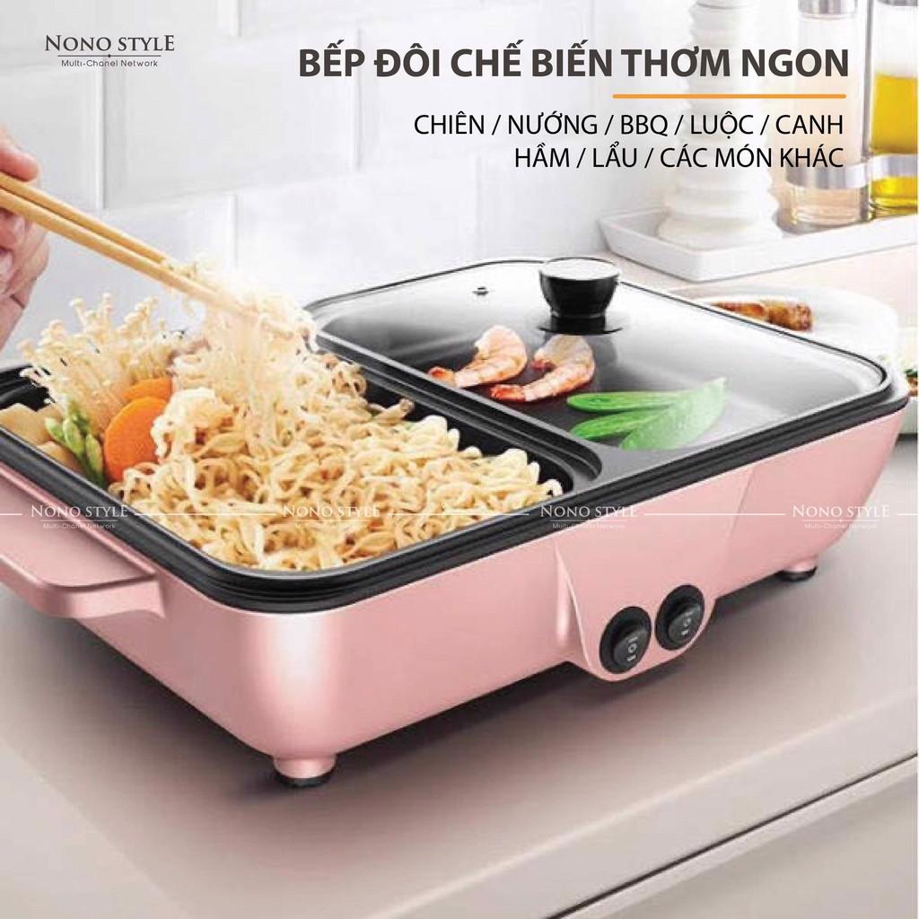 [ FREE SHIP ] Nồi Lẩu Kiêm Nướng 🥘 2in1 Mini Hàn Quốc🥘 Bếp Lẩu Nướng Đa Năng Cao Cấp
