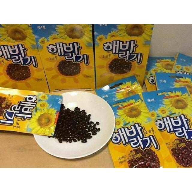 Hướng dương bọc socola lotte 1 gói amyshop - 2712559 , 670855069 , 322_670855069 , 18000 , Huong-duong-boc-socola-lotte-1-goi-amyshop-322_670855069 , shopee.vn , Hướng dương bọc socola lotte 1 gói amyshop