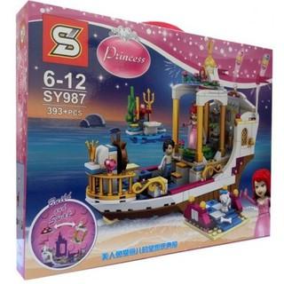 Lego Xếp Hình Đám Cưới Hoàng Gia Của Công Chúa Ariel 393 Chi Tiết
