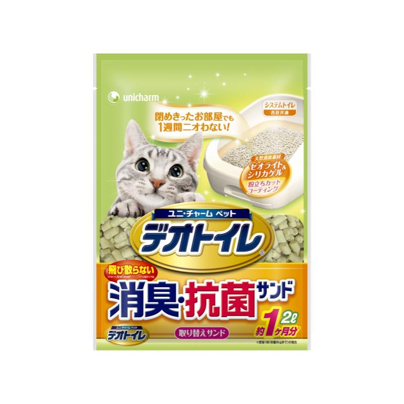 Unicharm Pet ทรายแมวลดกลิ่น Deo Toilet แบบรีฟิล 2ลิตรไม่ต้องเปลี่ยนทรายนานเกือบ 1 เดือน*
