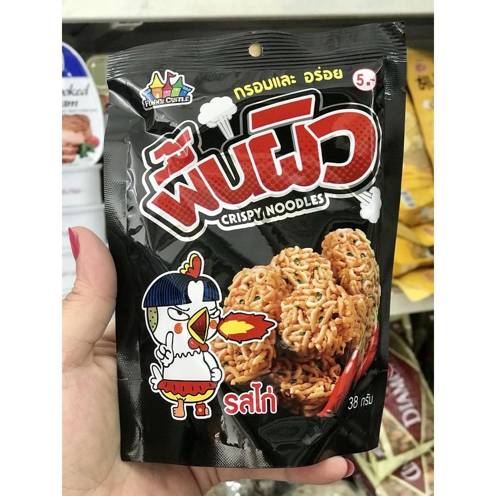 Snack Mì gà trẻ em Funny Castle Thái Lan 38gram (Date 8/2021)
