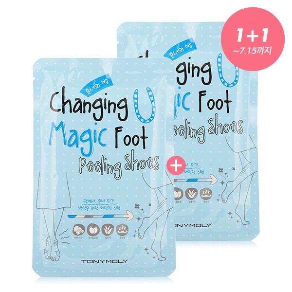 Mask chân tẩy tế bào chết Tonymoly, Changing U Magic Foot, sau khi đắp lớp da chết sẽ dần tróc ra :)