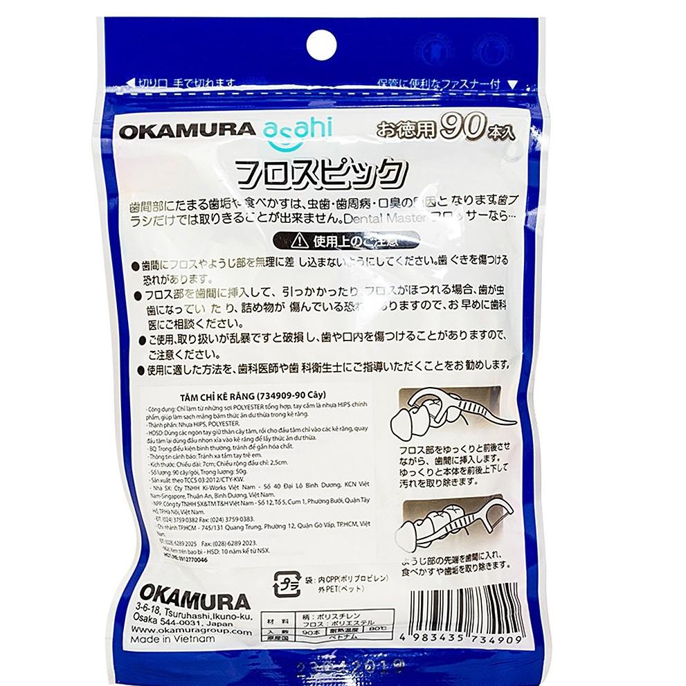 Tăm chỉ nha khoa Okamura, Tăm chỉ kẽ răng Okamura Japan - Gói 50-90 cây