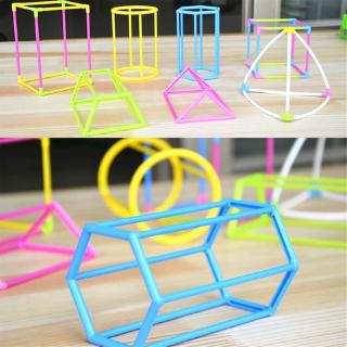 Children's kids educational geometry teaching aids solid frame geometric figure model