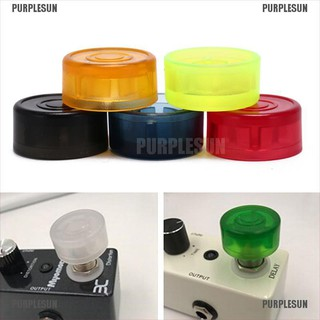 PURPLESUN 5pcs footswitch colorful plastic bumpers protector for guitar effect pedal
