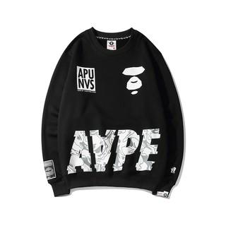 Áo Sweater Thể Thao Dáng Rộng In Họa Tiết Rằn Ri Cá Tính