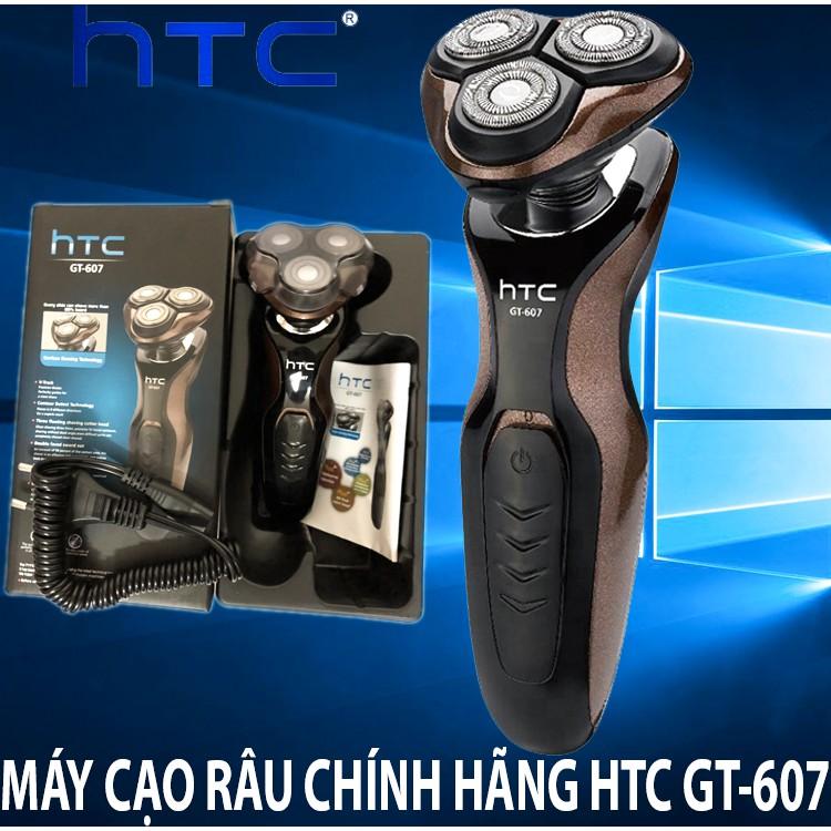 Máy cạo râu đa năng HTC model GT 607 chính hãng
