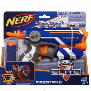 đồ chơi súng NERF vận động ngoài trời cho bé + 10 đầu sốp