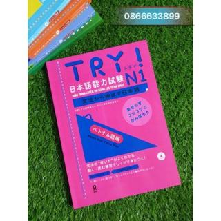 Try N1 ( Kèm CD )