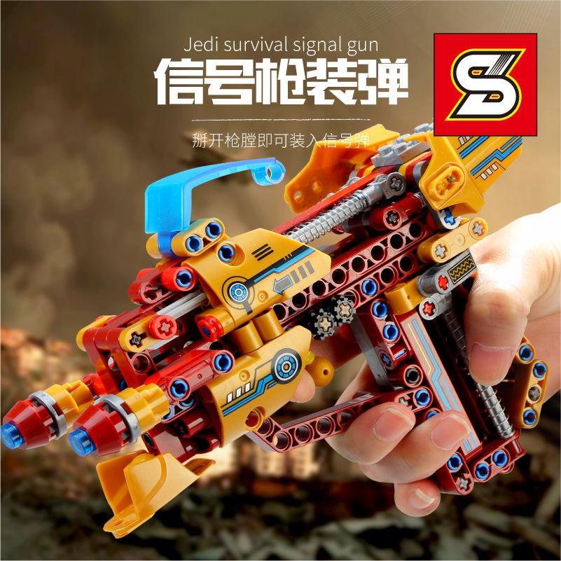 Mô Hình Lắp Ráp Lego Nhân Vật Game Pubg