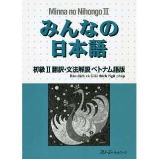 Minano nihongo 2 – Bản dịch và giải thích ngữ pháp