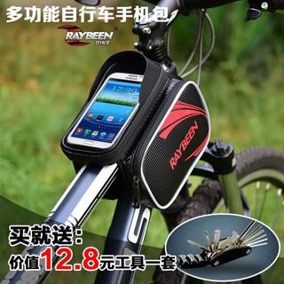 n New [ Đủ mẫu ] túi đựng điện thoại chống thấm nước gắn ghi đông xe đạp ✫ siêu phẩm 1212 * ۶ : ོ # ˢ m . . #