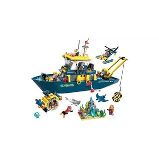 Bộ xếp hình đồ chơi QMAN 2416 – KHÁM PHÁ BIỂN CẢ