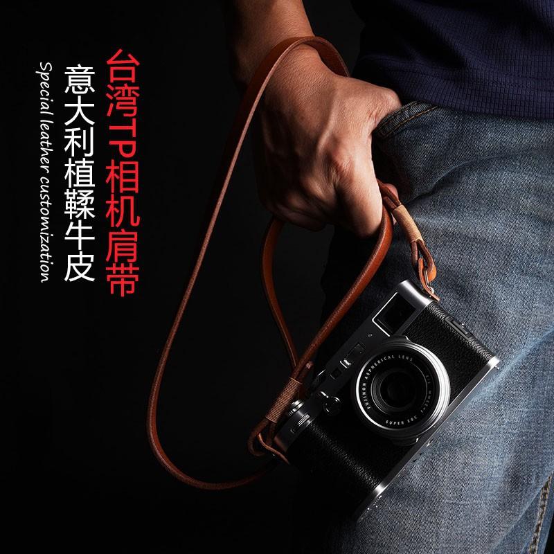 Niu Fuji XT20XT30 camera strap Leica MQ2 shoulder strap Sony RX1R really lanyard
