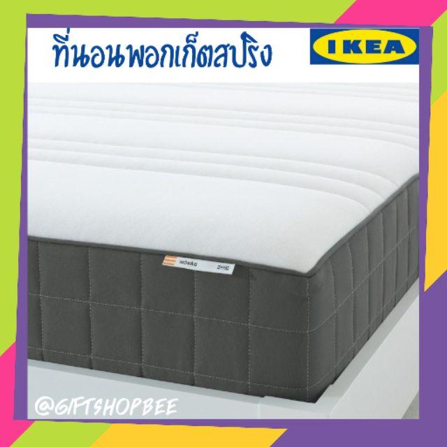 ✔️พร้อมส่ง IKEA ที่นอนพอกเก็ตสปริง ที่นอนสปริง