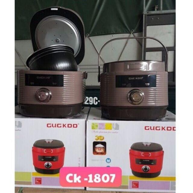 Nồi cơm điện GUGKOO. GK-1807