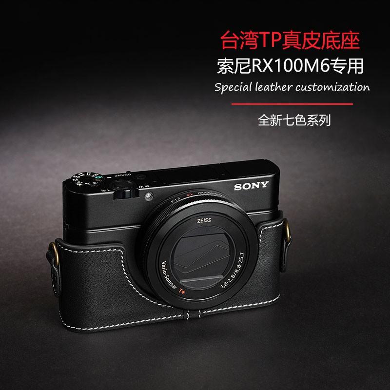 Sony RX100M6 true base camera bag RX100VI handle black card M5A protection half