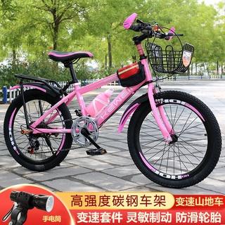 xe đạp gấp trẻ emXe đạp trẻ em, người lớn, xe đạp leo núi Đua xe cho bé trai và bé gái, 20/22/24/26 inch, 8-18 tuổi