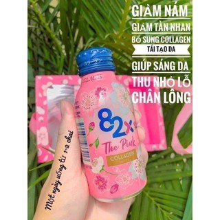 Collagen 82X The Pink ( 1 hộp 10 chai) thumbnail