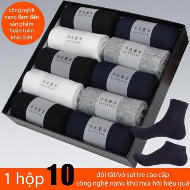 Tất hộp nam nữ khử mùi - 3350925 , 538499942 , 322_538499942 , 150000 , Tat-hop-nam-nu-khu-mui-322_538499942 , shopee.vn , Tất hộp nam nữ khử mùi