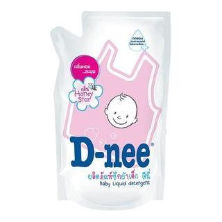 Nước giặt xả Dnee gói hồng 600ml M160