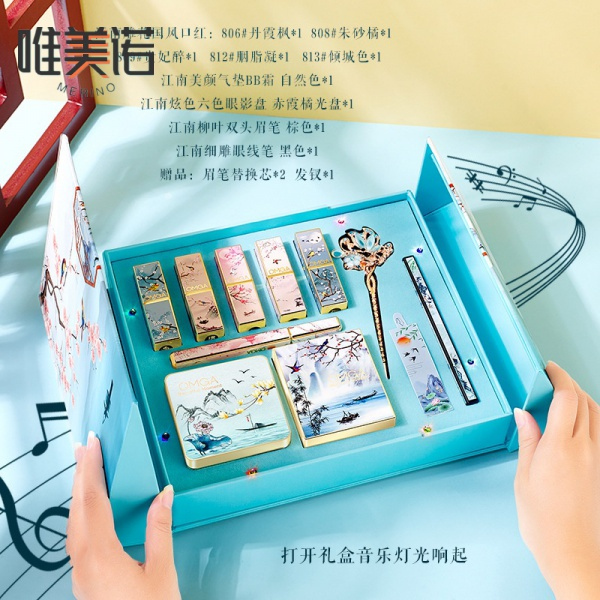 Set son môi khóa nam châm phong cách Trung Hoa