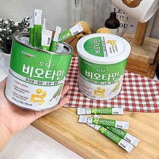 [Mã FMCGSALE44 giảm 8% đơn 500K] Tách lẻ gói men vi sinh ILDONG Biotamin Hàn Quốc 1 gói 1 gram thumbnail