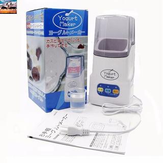 [Khai trương] Máy Làm Sữa Chua Nhật Bản Tại Nhàr, 3 Nút Tự Động Công Nghệ Mới, Bảo Hành 12 Tháng