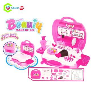 Đồ chơi trang điểm ChuanToy DCA011 Vali hộp cho bé gái