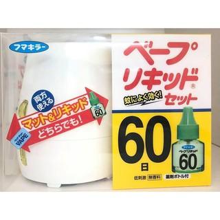 Yêu ThíchMáy xông tinh dầu đuổi muỗi Nhật Bản 60 ngày