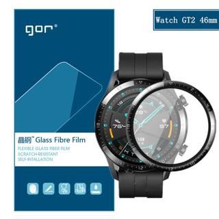 Miếng dán cường lực 3D đồng hồ thông minh Huawei Watch GT2 46mm / GT2 42mm / GT 2e 46mm chính hãng Gor