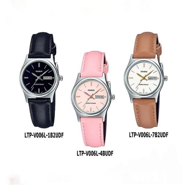 Đồng hồ nữ Casio LTP-V006L-7B2UDF dây da - chính hãng
