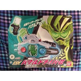 Đồ chơi DX Buggle Driver 2 (Zwei) – Kamen Rider Ex-Aid