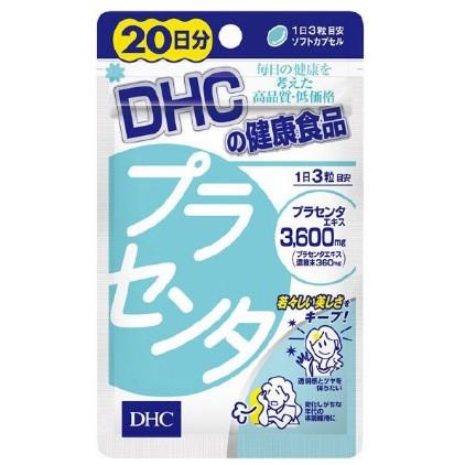 (Gói 20/30Ngày) Viên Uống Bổ Sung Nhau Thai Placenta DHC Nhật Bản