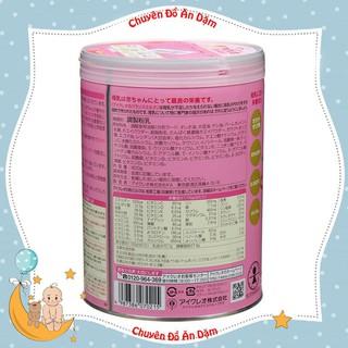 Sữa Glico Icreo số 0, 800g / số 1, 820g
