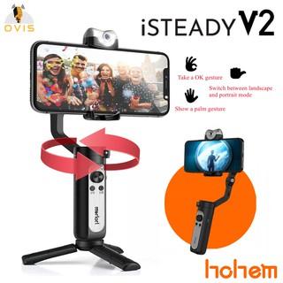 Tay Cầm Chống Rung (Gimbal) Hohem Isteady V2 Tích Hợp Cảm Biến Tầm Nhìn AI Dành Cho Smartphone thumbnail