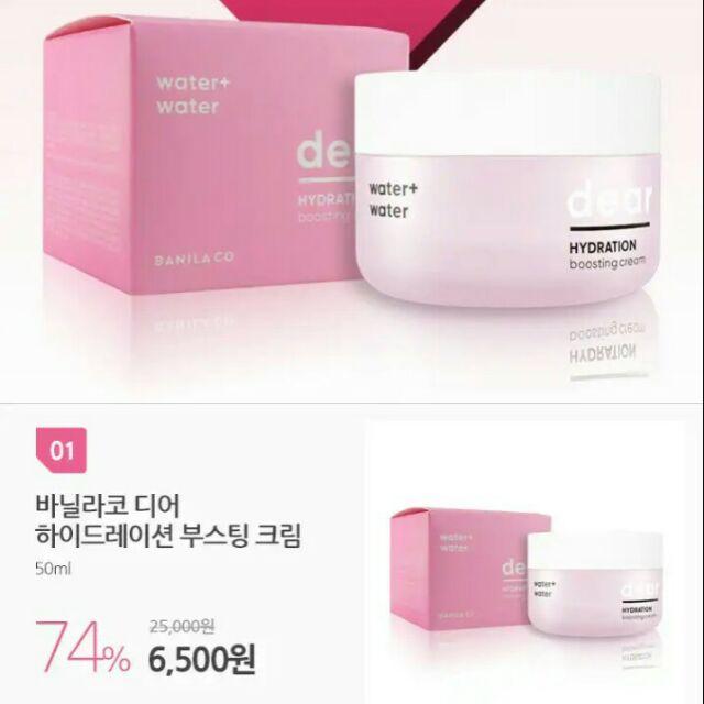 [TRẢ ORDER ]Kem dưỡng bảo vệ da Banila Co Dear Hydration Boosting Cream ??? - 2763775 , 1045126548 , 322_1045126548 , 190000 , TRA-ORDER-Kem-duong-bao-ve-da-Banila-Co-Dear-Hydration-Boosting-Cream--322_1045126548 , shopee.vn , [TRẢ ORDER ]Kem dưỡng bảo vệ da Banila Co Dear Hydration Boosting Cream ???