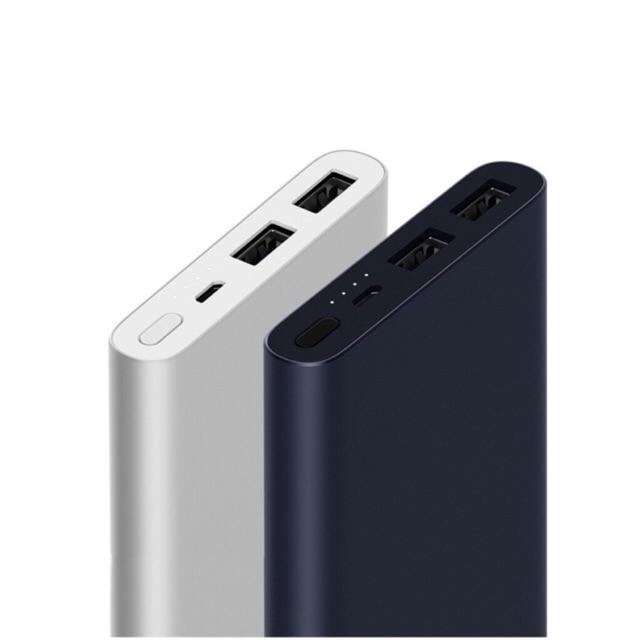 Pin sạc dự phòng Xiaomi 2S 10000mAh ( 2 cổng sạc )