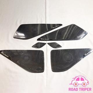 Ốp màng loa cho xe HYUNDAI TUCSON chất liệu thép mạ TITAN, bảo vệ khu vực loa sạch sẽ không bụi bặm ROAD T thumbnail