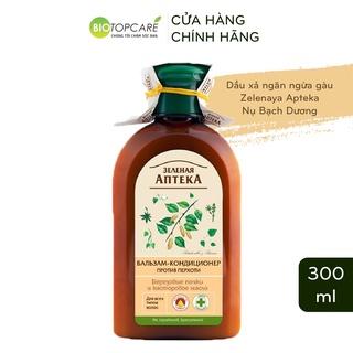 Dầu xả ngăn ngừa gàu Zelenaya Apteka nụ bạch dương và thầu dầu 300ml - BioTopcare Official thumbnail