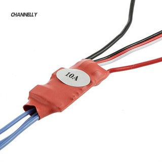 ■Cy 10AMP 10A Firmware Brushless ESC w/ 3A 5V BEC for RC Quad Multi Copter