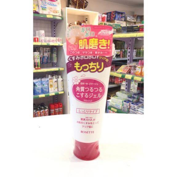 Tẩy da chết Gel [Sạch 100%- Hàng AUTH] Tẩy tế bào chết Rosette Peeling Gel Nhật Bản