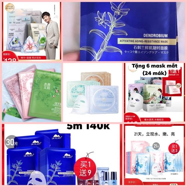 (11.11) Set nhiều loại mặt nạ trả order sale 11.11 giá rẻ