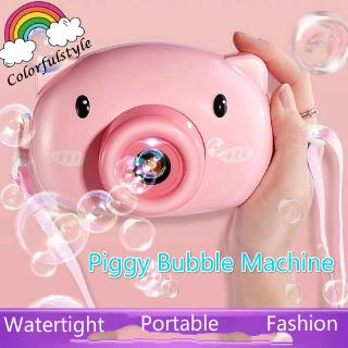 COLO Piggy Bubble Machine High Cp Value Toy Girl Heart Children Cartoon Electric Toy