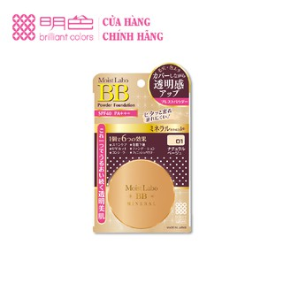 Phấn nén Moist-labo mineral pressed powder (natural beige) (ms01) Meishoku 9g