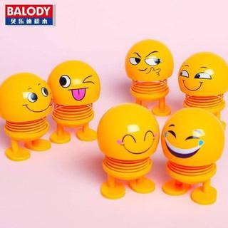 Combo 6 thú nhún Emoji lò xo hình biểu tượng cảm xúc cỡ to